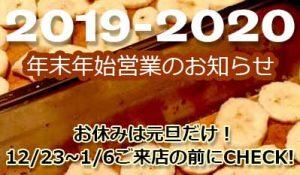 2020oshougatu